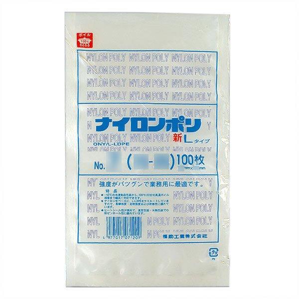 福助工業 ナイロンポリ新L No.20B (小ロット200枚:100枚×2袋)