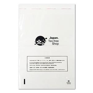 【ケース販売】 免税店用袋 0847011 【送料無料】 M 【福助工業】 500枚
