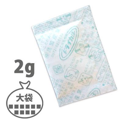 鳥繁産業 石灰乾燥剤 ドライカル 2g(1ケース4000個大袋)