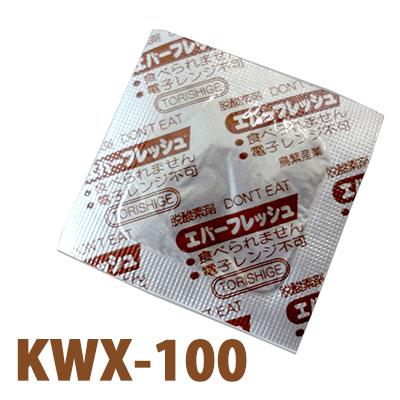 鳥繁産業 脱酸素剤 エバーフレッシュ KWX-100(1ケース5000個:250個×20袋)