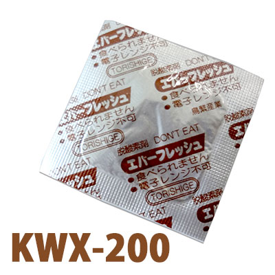 鳥繁産業 脱酸素剤 エバーフレッシュ KWX-200(1ケース3000個:150個×20袋)