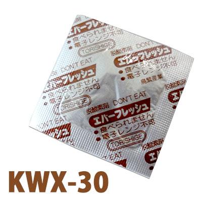 鳥繁産業 脱酸素剤 エバーフレッシュ KWX-30(1ケース8000個:400個×20袋)