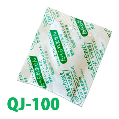 鳥繁産業 脱酸素剤 エバーフレッシュ QJ-100(1ケース3000個:100個×30袋)