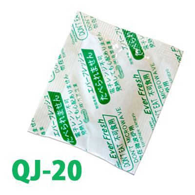鳥繁産業 脱酸素剤 エバーフレッシュ QJ-20(1ケース8000個:100個×80袋)