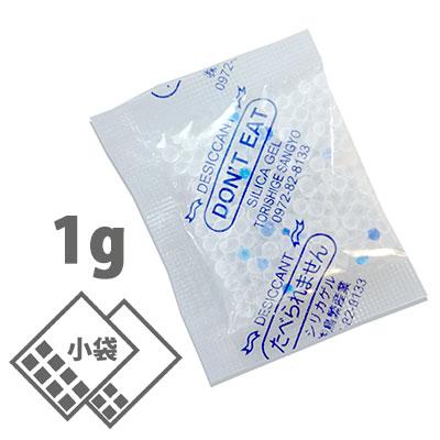 鳥繁産業 乾燥剤 シリカゲル SP-1g(1ケース5000個:100個×50袋)