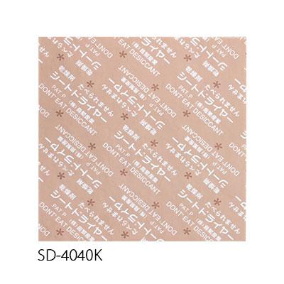 鳥繁産業 乾燥剤 シートドライヤー SD-4040K (1ケース15000枚)