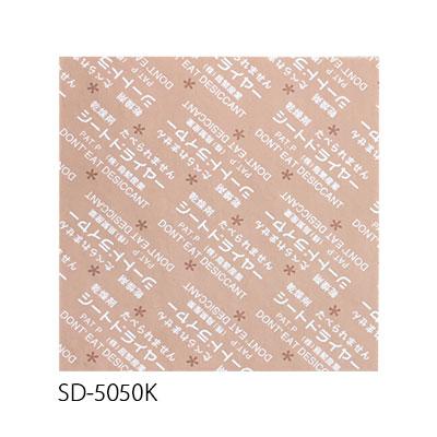 鳥繁産業 乾燥剤 シートドライヤー SD-5050K (1ケース12000枚)