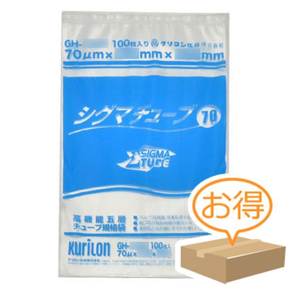 クリロン化成 シグマチューブ70 GH-2030 (2000枚)