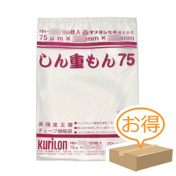 巾 120×長さ 220 mm 厚さ75μ 2000枚 クリロン化成 本物 しん重もん75 真空可 -40℃冷凍~100℃ボイルまで対応のチューブ型ナイロンポリ袋 NN-1222 SEAL限定商品