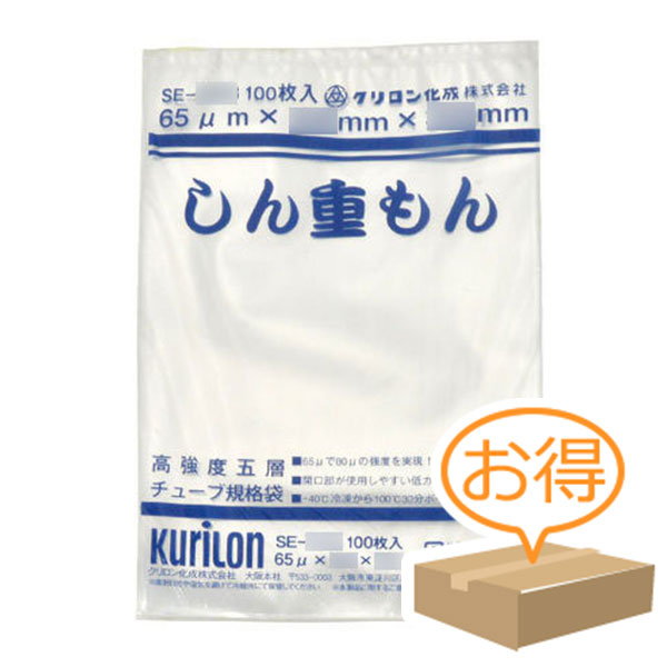 クリロン化成 しん重もん SE-1330 (3000枚)