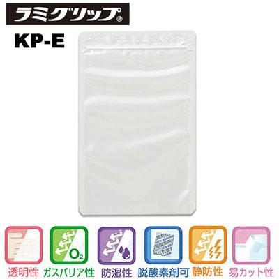 セイニチ ラミグリップ 平袋 KOPタイプ KP-E (1ケース3500枚)