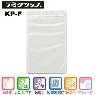 セイニチ ラミグリップ 平袋 KOPタイプ KP-F(1ケース2500枚)