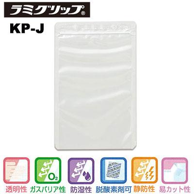 セイニチ ラミグリップ 平袋 KOPタイプ KP-J(1ケース800枚)