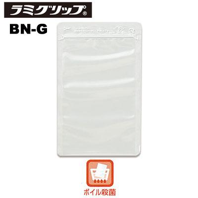 セイニチ ラミグリップ 平袋 NYタイプ BN-G(1ケース2000枚)