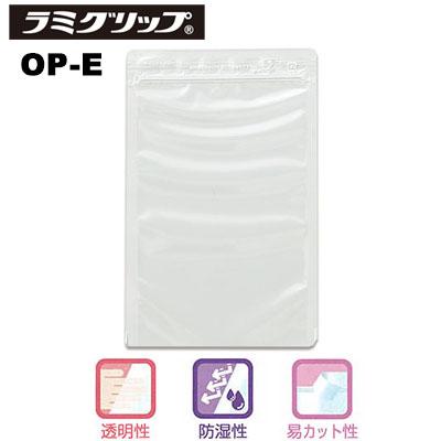 セイニチ ラミグリップ 平袋 OPタイプ OP-E(1ケース3500枚)