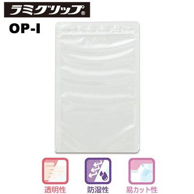 セイニチ ラミグリップ 平袋 OPタイプ OP-I(1ケース1100枚)