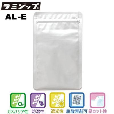 セイニチ ラミジップ 平袋 ALタイプ AL-E (1ケース3200枚)