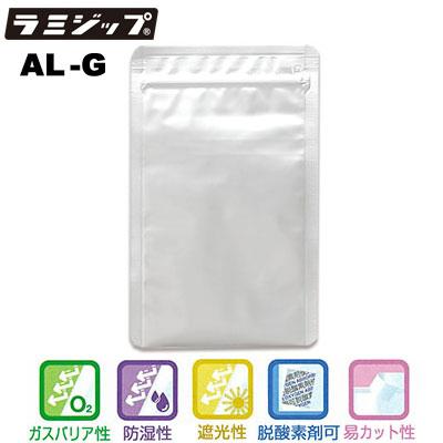 セイニチ ラミジップ 平袋 ALタイプ AL-G (1ケース1700枚)