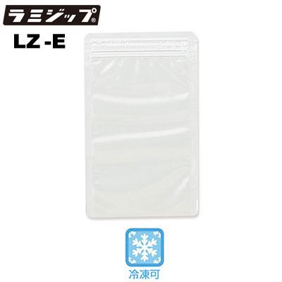 セイニチ ラミジップ 平袋 NYタイプ LZ-E(1ケース3200枚)