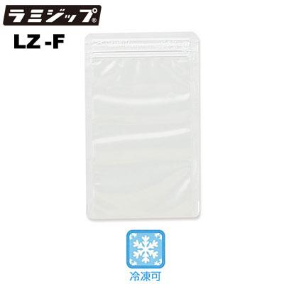 セイニチ ラミジップ 平袋 NYタイプ LZ-F(1ケース2500枚)