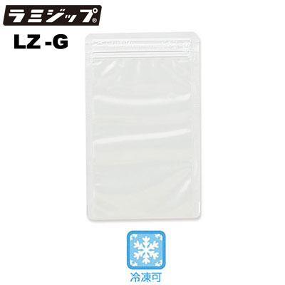 セイニチ ラミジップ 平袋 NYタイプ LZ-G(1ケース1700枚)