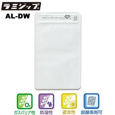 セイニチ ラミジップ 平袋 ホワイトパウチALタイプ AL-DW(1ケース3500枚)