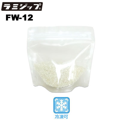 セイニチ ラミジップ スタンドパック 巾広NYタイプ FW-12(1ケース1500枚)