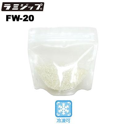 セイニチ ラミジップ スタンドパック 巾広NYタイプ FW-20(1ケース800枚)