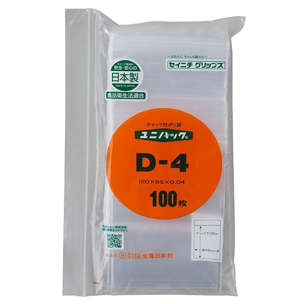 セイニチ ユニパック 0.04タイプ D-4(1ケース10000枚)