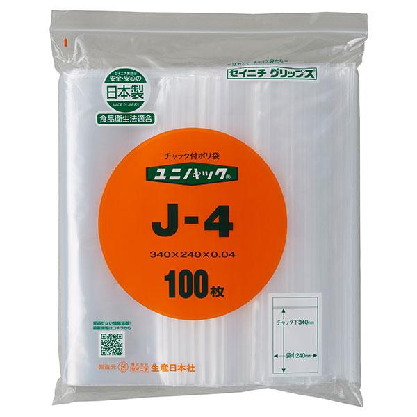 セイニチ ユニパック 0.04タイプ J-4(1ケース1500枚)