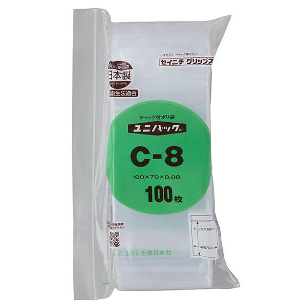 セイニチ ユニパック 0.08タイプ C-8(1ケース7000枚)