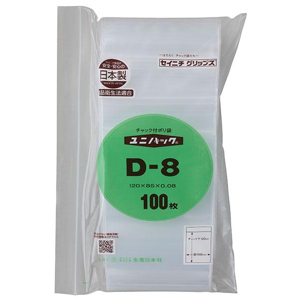 セイニチ ユニパック 0.08タイプ D-8(1ケース6000枚)