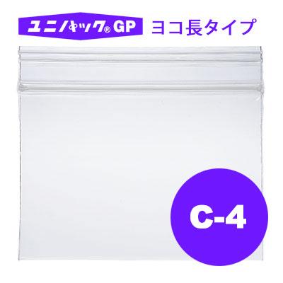 セイニチ ユニパック GPヨコ長タイプ C-4(1ケース7000枚)