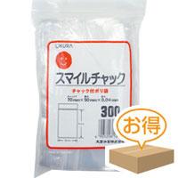 大倉工業 スマイルチャック A-8(1ケース13,000枚)