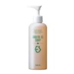 25%OFF 敏感肌の方は 贈答 お肌のpHバランスをくずしがちです 深部の汚れまでスッキリ マイルドに洗い上げる弱酸性の液体洗顔料です ホワイトリリー化粧品 250ml コギトESソープ 洗顔料