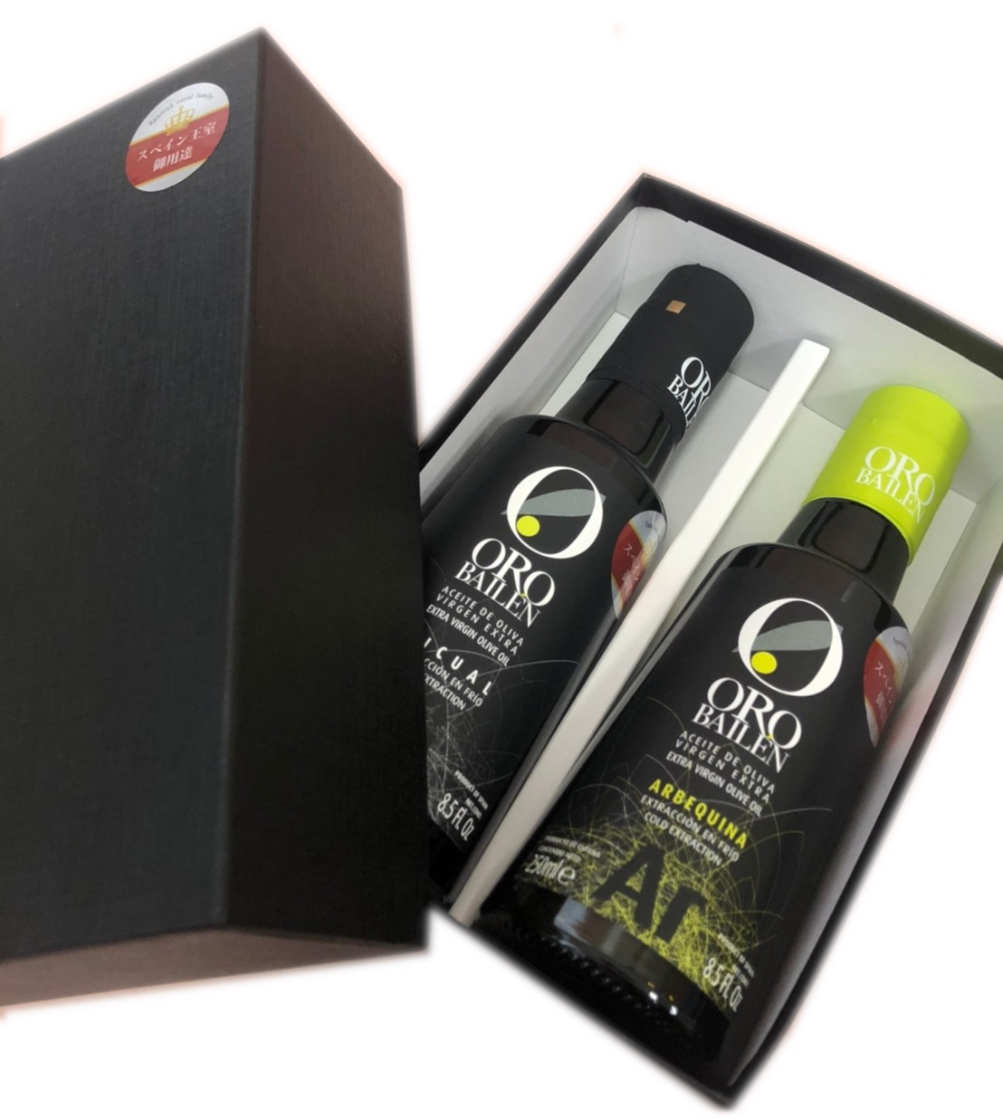 スペイン王室御用達最高級オリーブオイル オロバイレン 最高級の早摘みオリーブオイルを あなたの食卓へお届けします 本物 スペイン王室ご用達 エキストラバージンオリーブオイル ピクアル種 2本ギフトBOX 新作続 アルベキーナ種250ml オススメレシピ付
