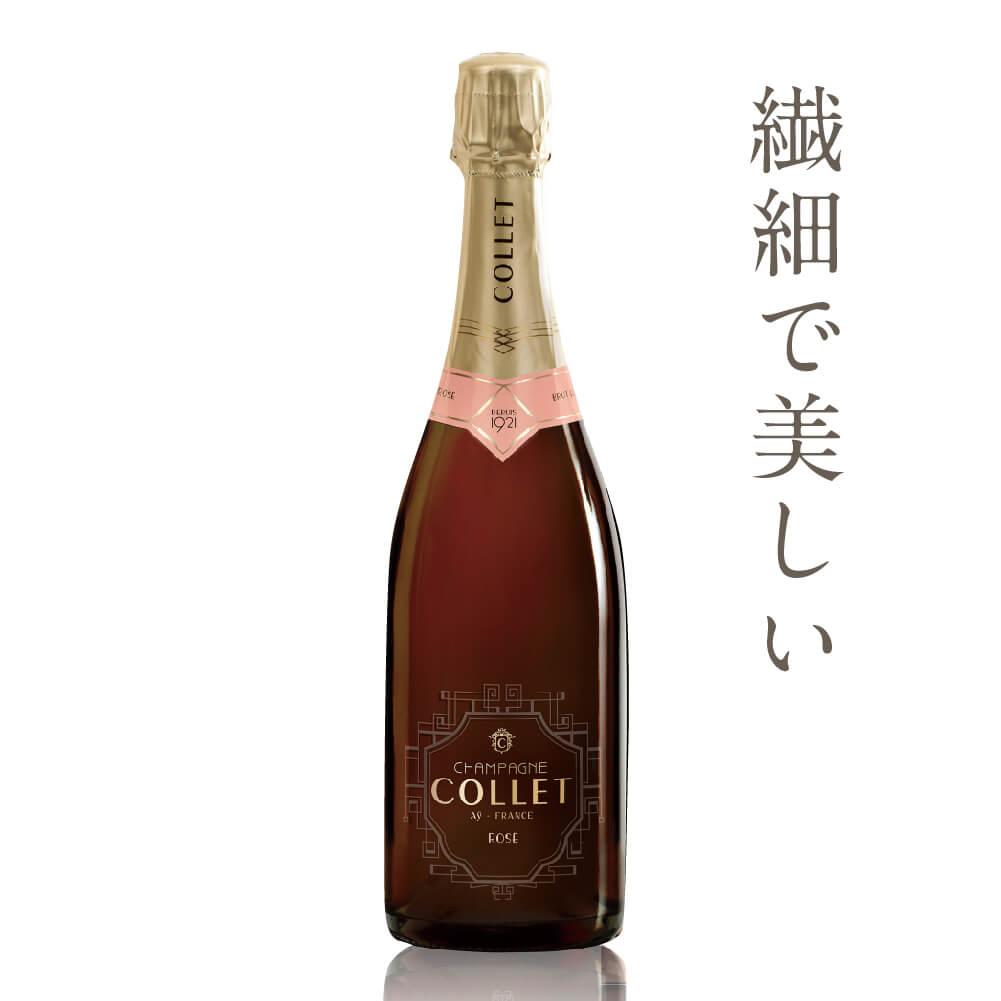 【ボックスなし】シャンパーニュコレ ロゼ 750ml