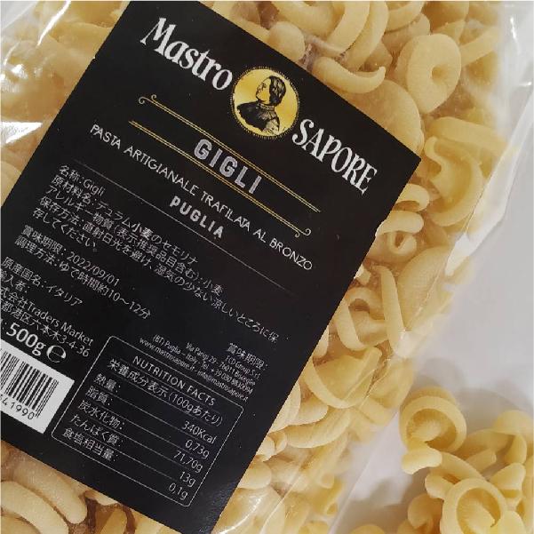 美食の伝統ある南イタリア プーリア州の厳選した小麦で作られた本場のパスタ マストロサポーレ ジリ ●スーパーSALE● セール期間限定 Gigli 500g セール特別価格 Sapore Mastro