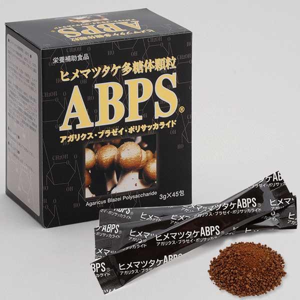 ☆ポイント20倍★日本食菌工業 ヒメマツタケ多糖体顆粒 ABPS 45包(送料無料)