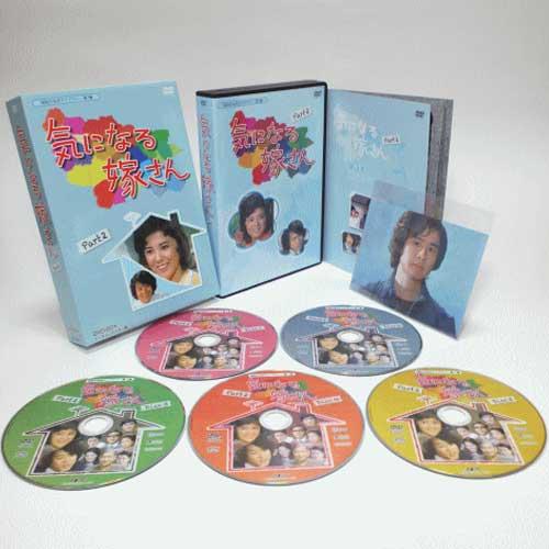 気になる嫁さん DVD-BOX  PART2 デジタルリマスター版  昭和の名作ライブラリー 第7集!