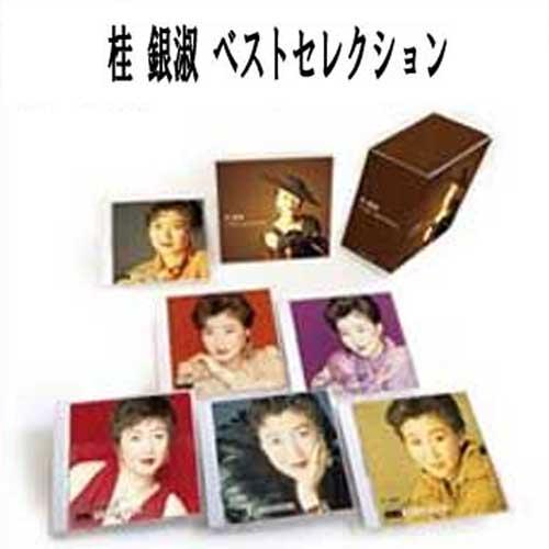 桂 銀淑 ベスト・セレクション(CD5枚+カラオケ盤1枚)【送料無料】