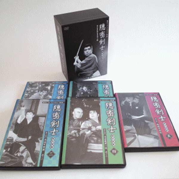 隠密剣士放送開始50周年記念甦るヒーローライブラリー第1集 隠密剣士傑作選集 デジタルリマスター版DVD-BOX