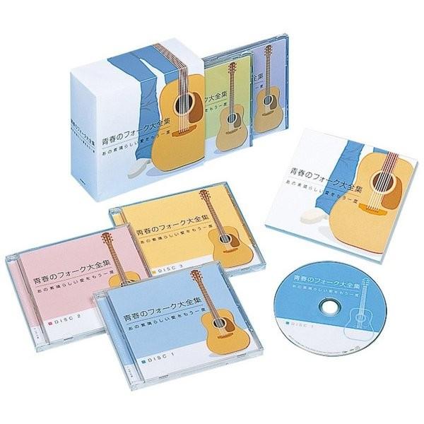 青春のフォーク大全集(全90曲/CD5枚組) 別冊歌詞解説書付