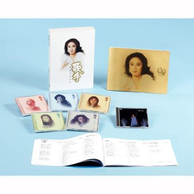 歌手-ちあきなおみ-CD5枚組(DVD一枚付)