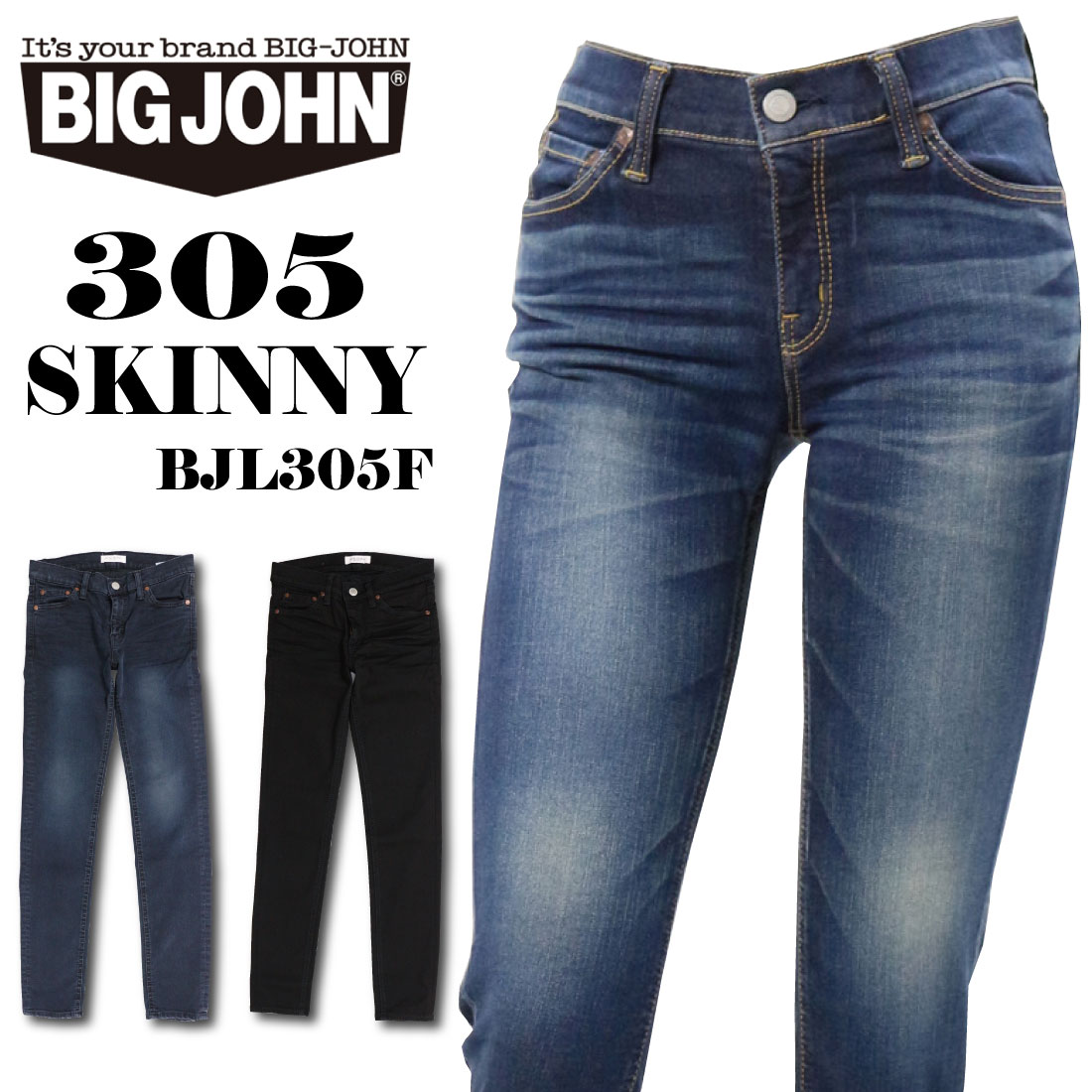 BIGJHON ビッグジョン BJL305F スキニー ジーンズ コンプリートフリー ストレッチ 美脚 レディース ボトムス 252/61S/D61
