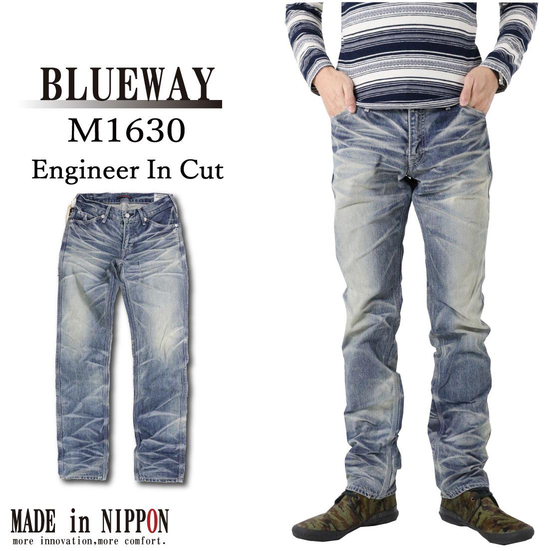 BLUEWAY ブルーウェイ M1630 ジーンズ タイトストレート エンジニア インカット ビンテージ デニム 5705 メンズ 日本製 シェーバーフェード