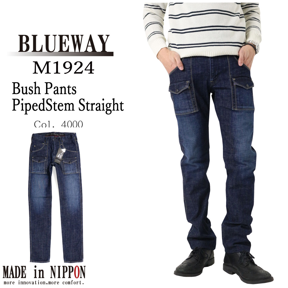 BLUEWAY ブルーウェイ M1924 ジーンズ タイトストレート パイプドステム ブッシュパンツ ビンテージ デニム 4000 メンズ 日本製