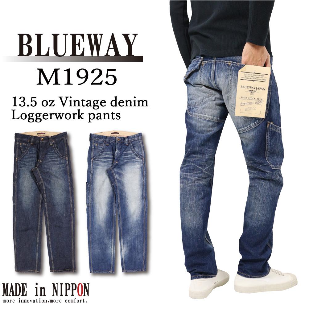 BLUEWAY ブルーウェイ M1925 ワークパンツ ジーンズ 13.5oz ヴィンテージ デニム ロガーワークパンツ 4450/4654 メンズ 日本製 綿100%