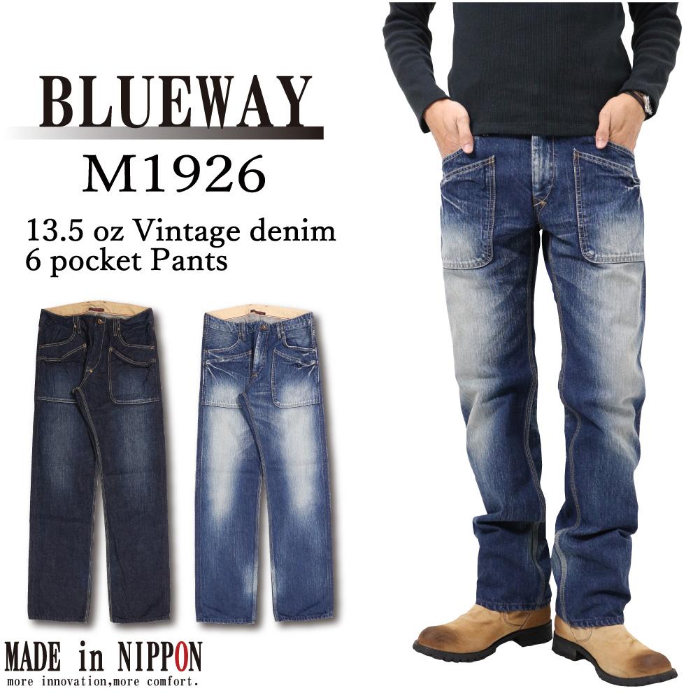 BLUEWAY ブルーウェイ M1926 ワークパンツ ジーンズ 13.5oz ヴィンテージデニム 6ポケットワークパンツ 4450/4654 メンズ 日本製 綿100%