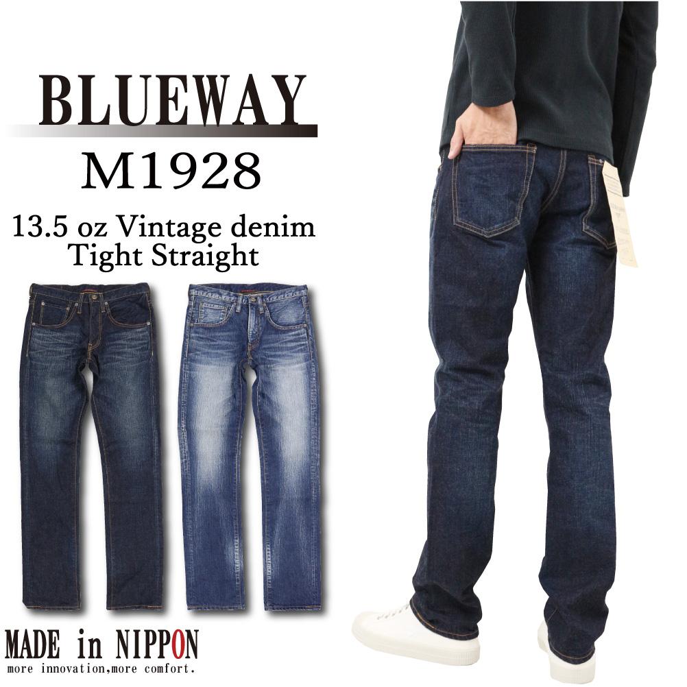 BLUEWAY ブルーウェイ M1928 ジーンズ タイト ストレート 13.5oz ヴィンテージ デニム 4450/4654 メンズ 日本製 綿100%